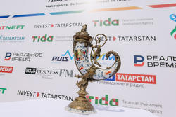 TEAM took part in co-organizing of TIDA Cup 2018